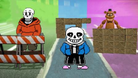 笑熊GMOD:纸片人sans兄弟和玩具熊障碍赛跑,旗鼓相当?