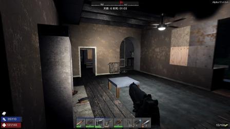 僵尸家族《无人小镇》53,发现武器箱,连夜往家跑