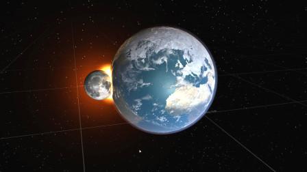 宇宙模拟器:当月球和地球相撞会发生什么?结局看得我直冒汗