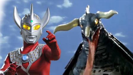 泰罗奥特曼第二话:一只最惨的怪兽,奥特曼的攻击和兄弟的背叛