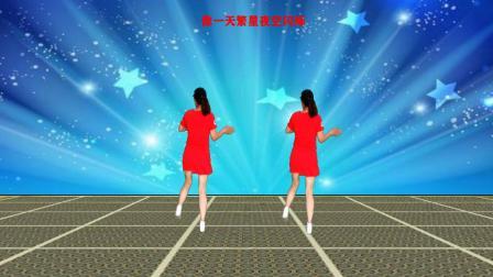 DJ广场舞《活力中国》64步背面完整版
