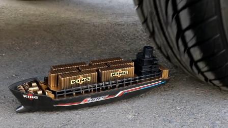 把玩具轮船、小水枪等放在车轮下碾压,看着好解压