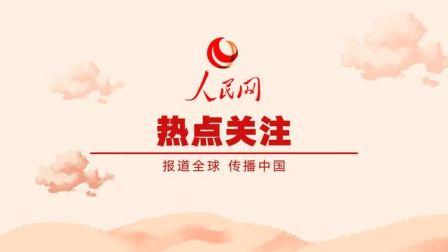 2021年北京师范大学线上校园开放日