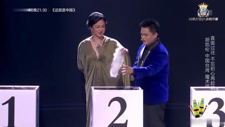 达人秀:魔术师精心准备的惊喜,金星却满脸嫌弃,人间真实金姐!