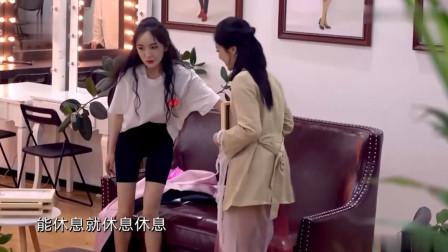 达人秀:杨幂这身材也太好了,32岁像18,没少花钱保养吧!