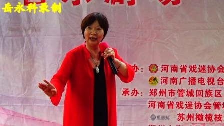 豫剧《长江一去不复返》选段,优秀演员张凤阁演唱,岳永科录制,法冶公园