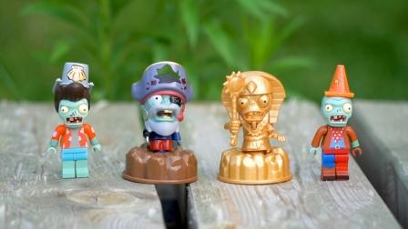 植物大战僵尸盲盒:海盗船长和木乃伊僵尸分别获得一个小伙伴
