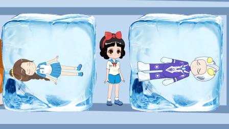 白雪公主迪迦奥特曼贝儿公主在冰箱里游泳