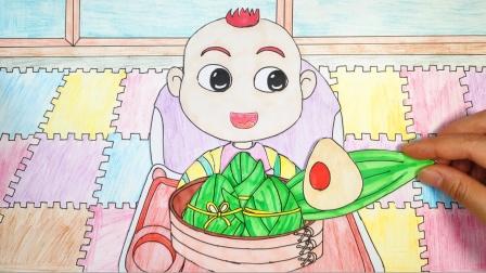 端午节和超级宝贝JOJO一起吃粽子!