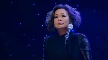 上台前10分钟得知离婚消息,她强忍泪水唱完这首歌,惹人泪目!