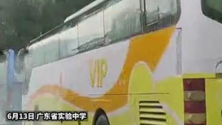 #广州封控区考生隔离期结束 点对点专车接送800名高考生回家#广东疫情记录