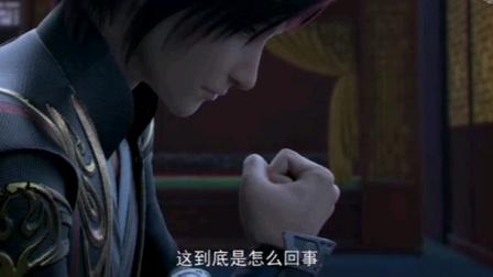 【国漫】斗破苍穹第四季13_3
