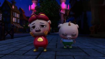 猪猪侠:大晚上出任务,把小呆呆困得,路边的东西都能看成羊