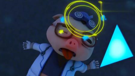 猪猪侠:飞船停电,猪猪侠以为是星盟的人,直接把迷糊博士给打了