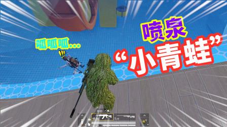 """狂战士杰西:奇葩挑战!清空飞艇全部宝箱,却碰上一只""""小青蛙"""""""