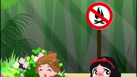 动漫总动员:不要在森林里玩火!