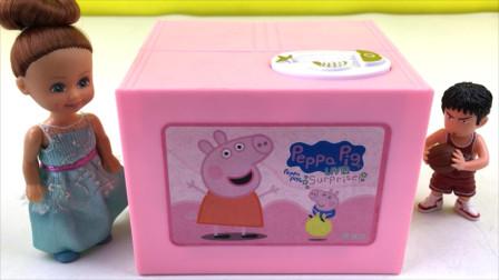 芭比娃娃分享小猪佩奇存钱罐