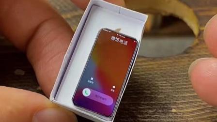 这么小的手机还能打电话