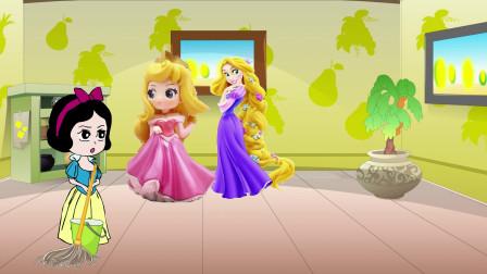 动画剧场:灰姑娘和长发公主欺负白雪,贝尔看到后会怎么做呢?