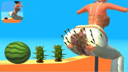 趣味小游戏 带着仙人掌刺和对方玩推屁股