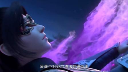 """斗破苍穹:夭夜登场就看上萧炎,颜值身材爆炸,粉丝""""新老婆"""""""