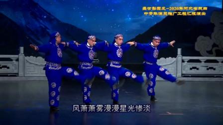 京剧《杨门女将》选段
