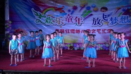 2021年上思县南屏乡红缨幼儿园文艺汇演(上集)
