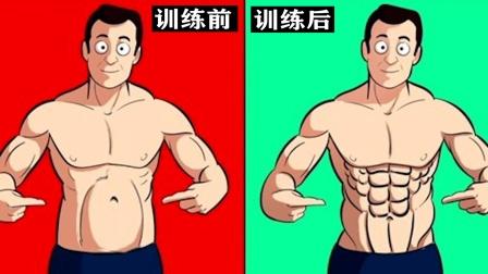 """教你7个高效""""瘦肚子""""的训练动作!"""