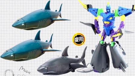 咖宝车神机器人银鲨艾依变身咖宝鲨鱼