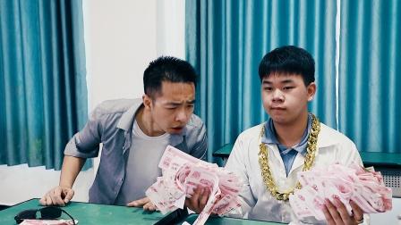 富二代仗着家里有钱,放弃高考沦为乞丐