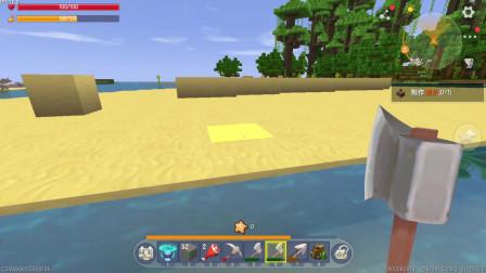 迷你世界:1.0版本冒险模式4,终于找到矿洞了,铜矿收集够了