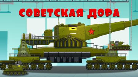 坦克世界动画:地狱犬坦克升级