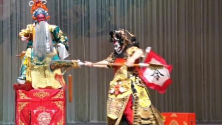 《單刀会》,四川省川剧院2021.06.13演出。