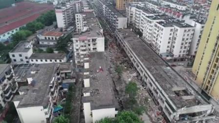 湖北十堰燃气爆炸航拍画面:街道满目狼疮