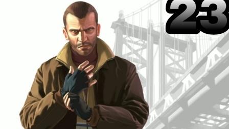 【熙制造】《GTA4侠盗猎车手4》攻略流程解说23
