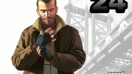 【熙制造】《GTA4侠盗猎车手4》攻略流程解说24