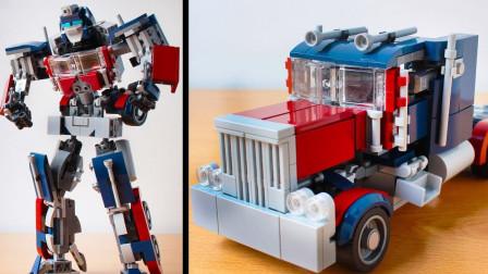 乐高 LEGO MOC作品 变形金刚擎天柱