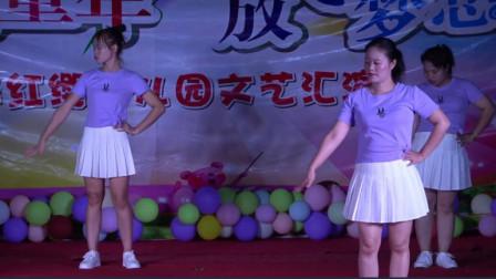 幼儿园老师舞蹈《向快乐出发》