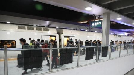 河北通报一密接者轨迹:曾在北京西坐高铁