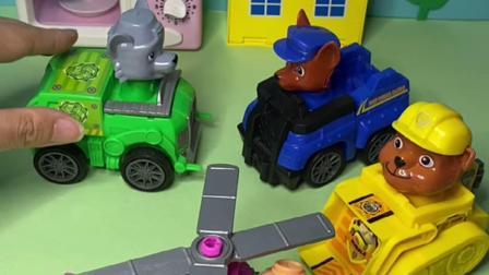 趣味玩具:汪汪队集合去做任务了