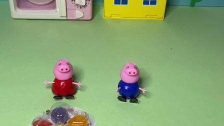 趣味玩具:佩奇真好,把风车糖给乔治一起分享!