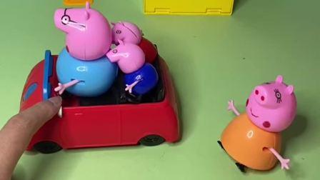 趣味玩具:猪爸爸开车把猪妈妈丢下走了