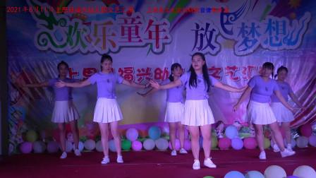 幼师舞蹈《听我说》,展现青春魅力