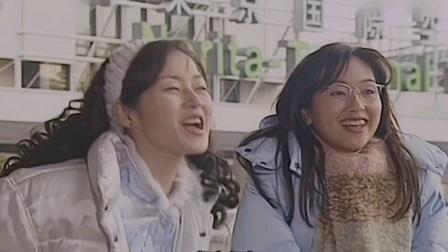 《我和僵尸有个约会150》王珍珍&马小玲