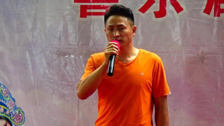 豫剧《吃亏歌》,优秀演员刘国强演唱,岳永科录制,法冶公园