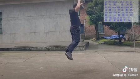 自由健身操部分动作展示