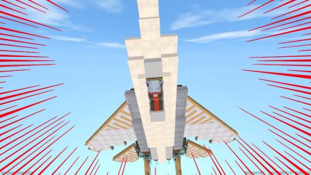 迷你世界:奥特曼开飞机撞到大气层了
