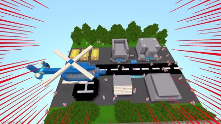 迷你世界:奥特曼模拟自然灾害,把自家的房子冻住了