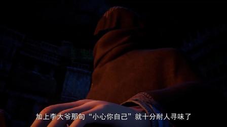不良人:详解兵神怪坛,尤川断臂有问题,蚩梦的头颅可能是引子
