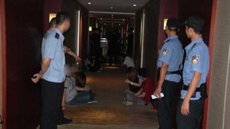 警察查嫖娼被拦 男子自信报警:玩仙人跳啊